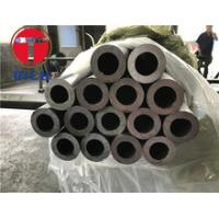 Wholesale Alloy Steel Tubes 10CrMo9-10 11CrMo9-10 12CrMo9-10 from china suppliers