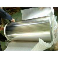 Quality Hot Rolled Cold Rolling Industrial Aluminum Foil for Jumbo Roll Food Container for sale