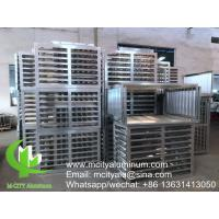 Buy cheap Exterior air conditioner cover aluminum cover for facade decoration from wholesalers