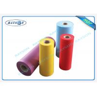 Wholesale Pink 100 PP Spunbond Non Woven Geotextile , Spunlace Non Woven Fabric from china suppliers