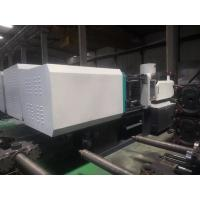 China Low Consumption 200 Ton Servo Injection Plastic Molding Machine High Precision for sale