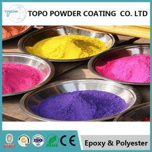 China RAL 1002 Sand Yellow Pure Epoxy Powder Coating For Metallic Trash Bin Surface on sale