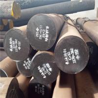 China 1.2080 SKD1 D3 Cr12 Cold Work Die Steel Bar with diameter 10-130mm on sale
