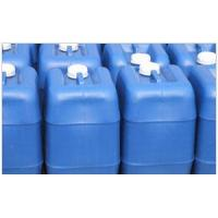 Wholesale PhosphoricAcid from china suppliers