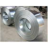 Quality Sell Soft magnetic alloy---1J22 (FeCo49V2 for sale