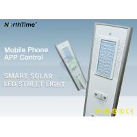 Buy cheap All In One Integrated Solar Street Light 60watt with Germany Solarworld Solar Panel / Lithium Battery from wholesalers