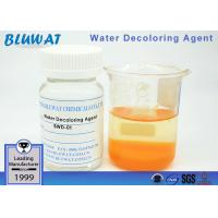 Buy cheap Liquid Foarm Ion Exchanged Based On Polymer For Waste Water Treatment from wholesalers