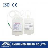 Wholesale Double Blood Bag from china suppliers