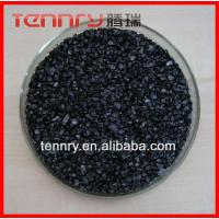 Buy cheap China Supplier Calcined Petroleum Coke from wholesalers
