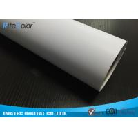 Wholesale Water Resistance 260gsm Eco Digital Media , White RC Microporous Luster Photo Paper from china suppliers