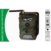 China Black IR SMS Trail Camera on sale