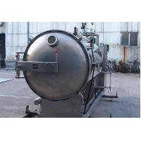 Wholesale Hot Water Circulation Food Sterilization Equipment Pot Horizontal Retort Sterilizer from china suppliers