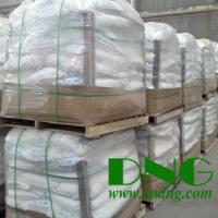 Buy cheap Super-fine Aluminum Hydroxide from wholesalers