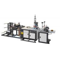 Wholesale Fully Automatic High frequency Plastic PVC bag machine from china suppliers