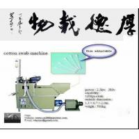 Wholesale baby cotton buds making machine from china suppliers