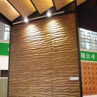Wholesale Wall Decals, 100% Biodegradable from china suppliers
