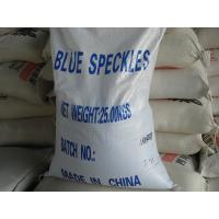 China detergent speckles blue color speckles sodium sulphate speckles  for washing powder for sale