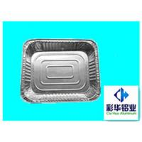 Wholesale Food container aluminum foil(Oil-coated) from china suppliers