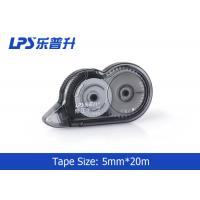 Buy cheap Plastic Material Office Stationery Decorative Correction Tape 20M Length Black from wholesalers
