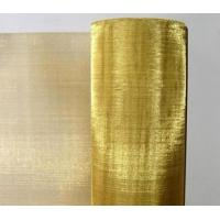 Wholesale Anti - Corrosion Brass Wire Mesh , Copper Wire Mesh Screen Plain / Twill Weave from china suppliers