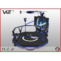 China HTC Vivi VR Glasses Infinite Space Walking Platform for Interactive Fight Game on sale