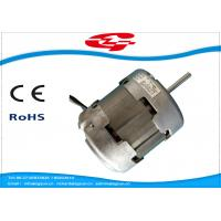 Wholesale AC kitchen hood Single Phase Electric Motor , YY8035 capacitor motor for popular from china suppliers