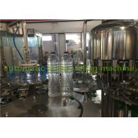 Wholesale Plastic Screw Cap Mineral Water Bottling Machine Rinsing Filling Capping Machine SS304 from china suppliers