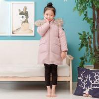 China Suppliers High Quality Kids Warm Winter Overcoat Children'S Duck Down Jacket Girls Parka for sale