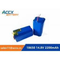 Quality 14.8V 2200mAh 4S1P 18650 battery pack 2.2Ah rechargeable battery 1C-10C discharge for sale