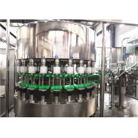 Wholesale 250ml Glass Bottle Filling And Capping Machine Fruit Juice Plant SGS Passed from china suppliers