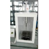 China High Speed Ultrasonic Liquid Processor With Height Adjustable Sample Table for sale