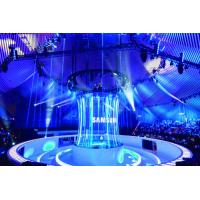 Buy cheap Holo Gauze Screen 3D Holographic Projection System Hologram Live Show from wholesalers