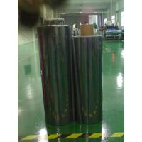 Wholesale 2x3 Inch Anti Static Packaging , Printed Open Top Esd Static Bags from china suppliers