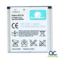 China Mobile Phone Battery BST 38 on sale