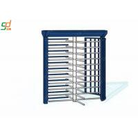 Wholesale Entrance Security Full Height Turnstiles Revolving Gate‎ Automatic Barrier from china suppliers