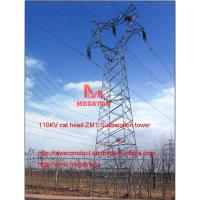 110KV cat head ZM1 Suspension tower,megatro power distribution steel towers