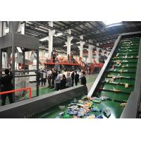 China Flakes PET Recycling Line , Plastic Washing Line Pipe Drying System Long Durability on sale
