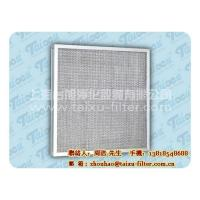 Wholesale All-metal air filters from china suppliers