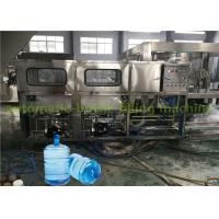 Wholesale 150BPH 5 Gallon Water Filling Machine / Water Bottling Equipment 1.75kw from china suppliers