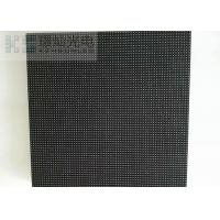 Wholesale OEM P4.81 Large Screen Led Module Display For Rental SMD 3528 from china suppliers