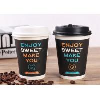 Wholesale Black Biodegradable Insulated Coffee Cups Disposable With Lids Eco Friendly from china suppliers