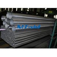 Wholesale ASTM A358 TP316L Industrial Welded Stainless Steel Pipe Pickling / Annealing Surface from china suppliers