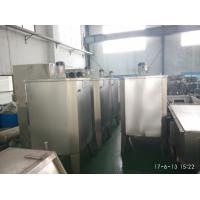 Wholesale Hanging Type Drying Noodle Making EquipmentElectro - Optical Tracking System from china suppliers