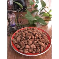 Wholesale 25Kg Cocoa Powder Cake Cocoa Ingredients ISO9001 Brown Powder IS022000 from china suppliers