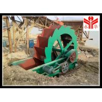 Wholesale Industrial Sand Washing machine for hot sale from china suppliers