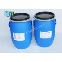 Wholesale Draconic Acid Alternative Preservatives Fda Approved Preservatives from china suppliers