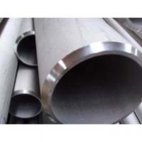 Quality seamless pipe&tube for sale