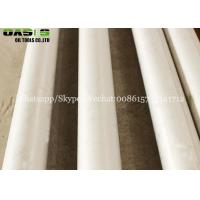 Buy cheap factory wholesale Seamless Precision ASTM 304 stainless steel pipe 201 from wholesalers