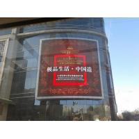 Buy cheap P20 Digital Advertising screen led display panel price from Wholesalers