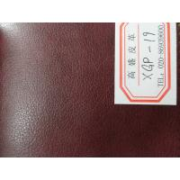 Buy cheap Genuine Leather Handfeeling PU Leather Sofa Material Thickness 1.2mm from wholesalers